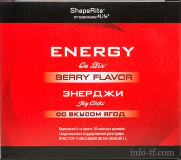 Energy Go Stix 4Life