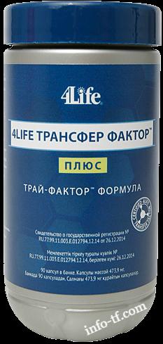 Tri-factor Plus 4Life