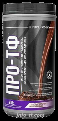 Pro-TF Chocolate 4Life